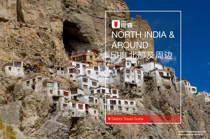 印度北部及周边穷游锦囊封面
